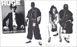 講談社発行「HUGE(ヒュージ)」2006