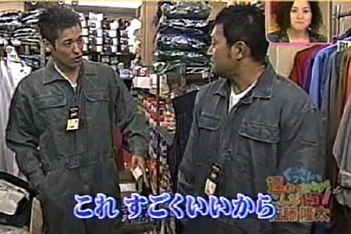 ぐっさん(山口智充)さんと佐藤隆太さんご来店!
