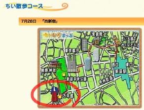 テレビ朝日情報番組「ちい散歩」で紹介される。