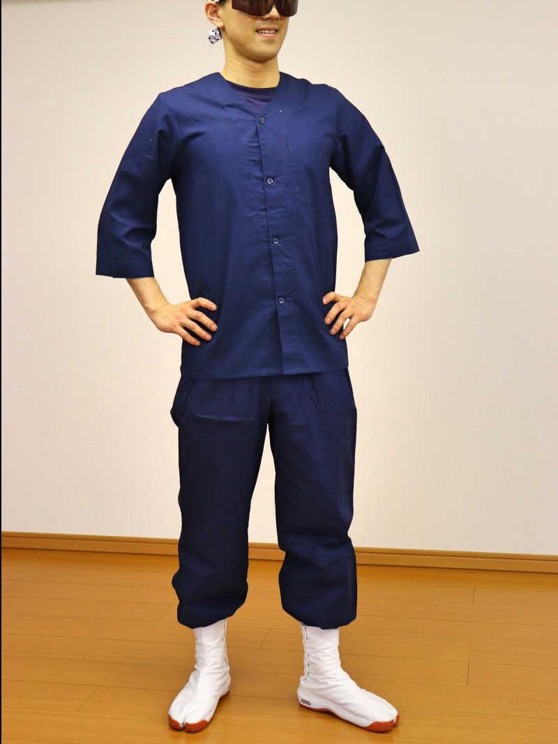 藍色鯉口ズボン