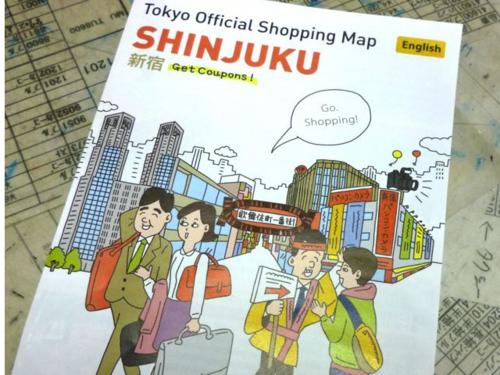 (財)東京観光財団さんのパンフレットに掲載されました!